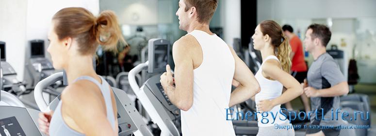 Кардиотренировки для похудения и сжигание жира