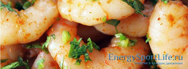 Диетическое блюдо с креветкам