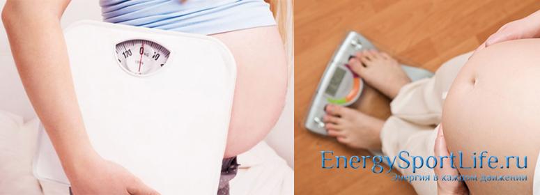 Как следить за фигурой во время беременности?