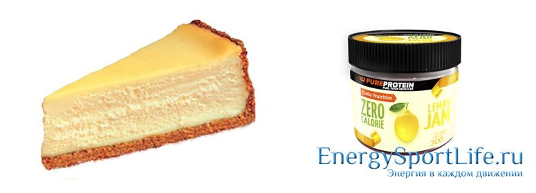 Рецепты вкусных и полезных блюд от компании PureProtein. Часть 1