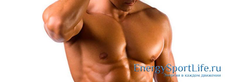 Самая эффективная сушка тела