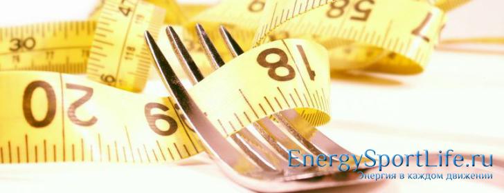 Правильная эффективная диета для похудения