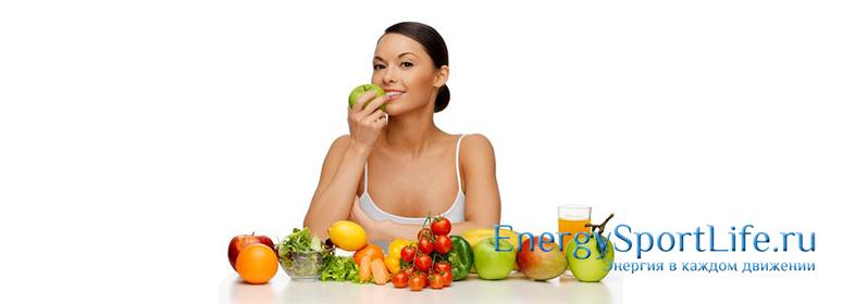 Правильная диета для снижения веса
