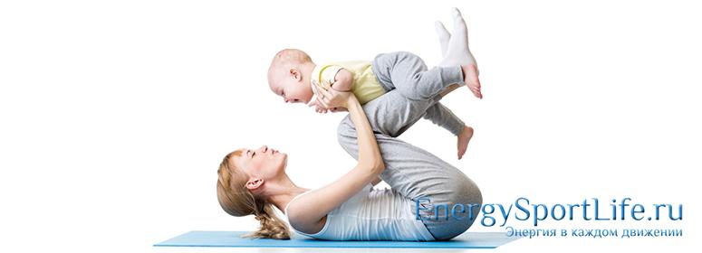 Фитнес после родов: ни шанса лишнему весу!