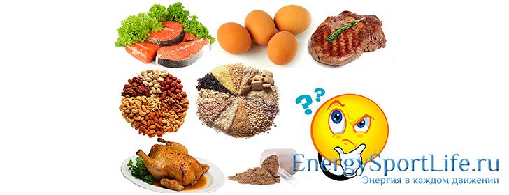 Основные принципы рационально питания