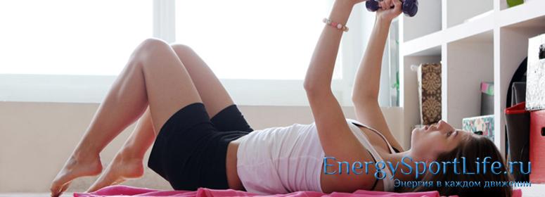 Программы тренировок для занятий дома