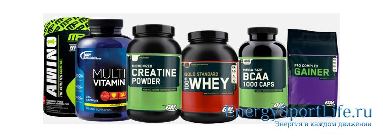 Правильное здоровое спортивное питание и спортивные добавки
