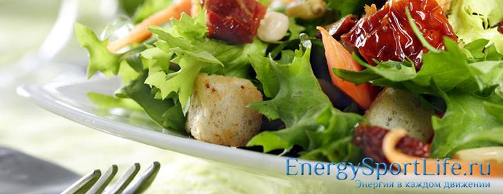 Vegetarianskoe-pitanie-plyusy-i-minusy