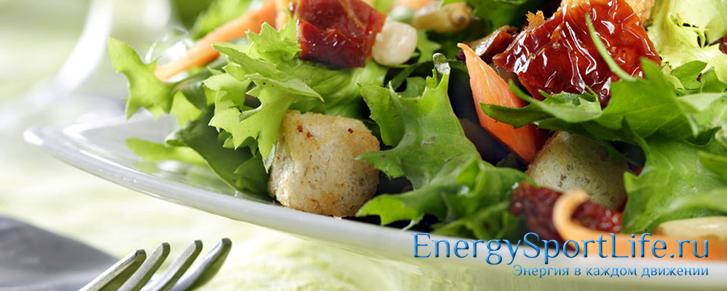 Вегетарианский рацион питания: плюсы и минусы
