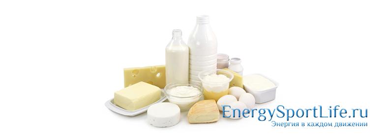 Концентрат молочного протеина в спортивном питании