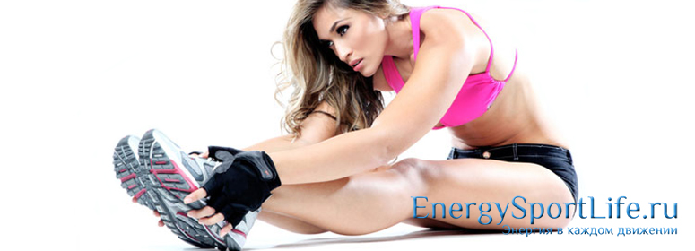 Занятие фитнесом для начинающих и начало занятий фитнесом