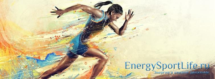 Польза и вред бега для женщин, дыхание во время бега и как правильно бегать