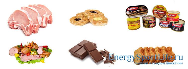 Американская диета для похудения2