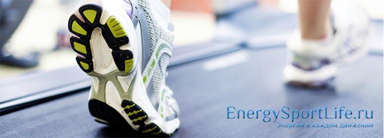 Эффективная тренировка на беговой дорожке для похудения