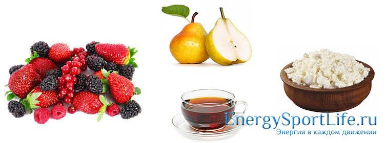 Примерное меню фруктово-белковой диета на 1 день