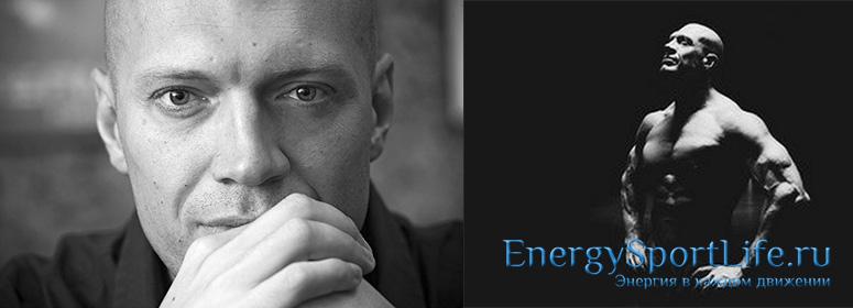 Денис Семенихин: биография, питание, тренировки