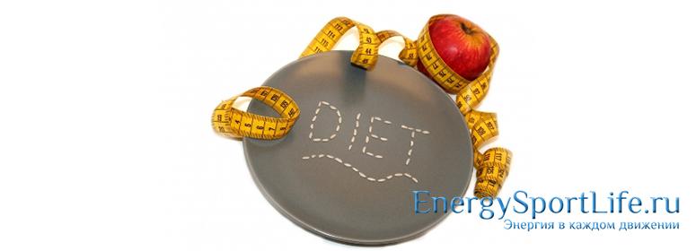 Классификация диет и факты о диетах