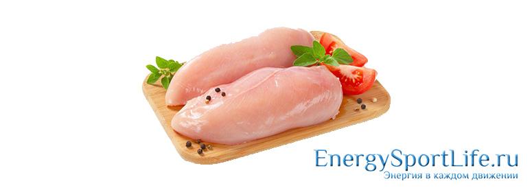 Куриная диета для похудения