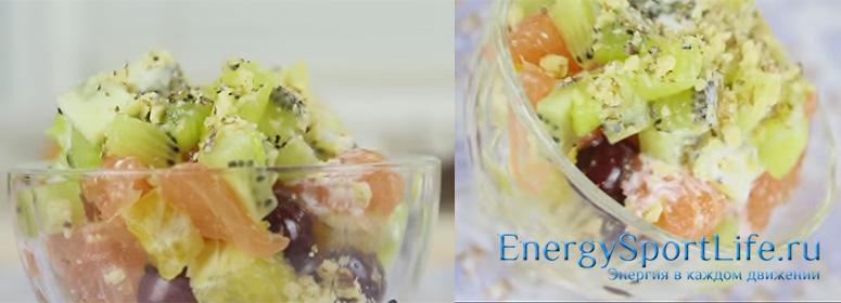 Фруктовый диетический салат: рецепт