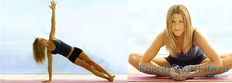 Дженнифер Энистон: тренировки, питание