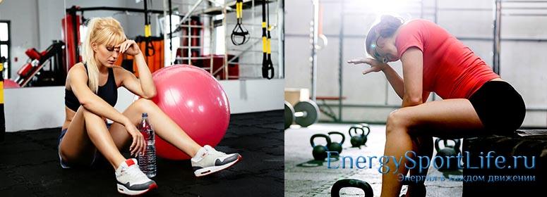 Тренировки во время болезни2