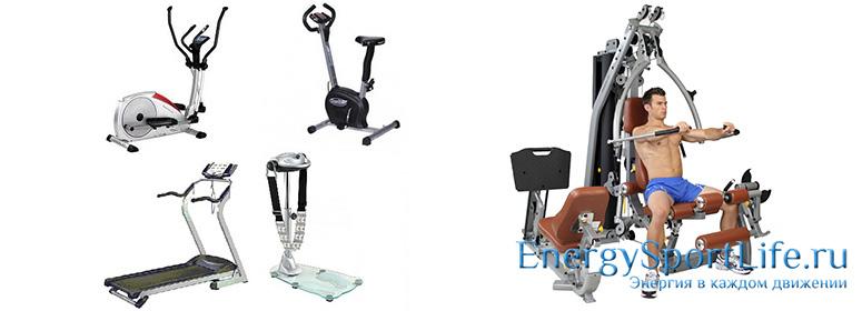 Эффективные тренажеры для похудения
