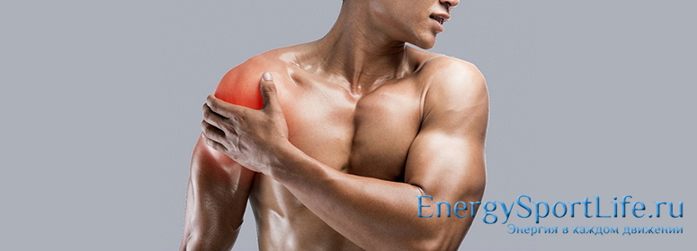 После тренировки болят мышцы рук: что делать?