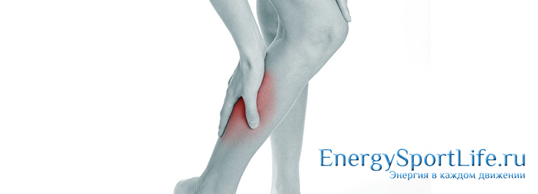 Болят мышцы ног после тренировки: что делать?