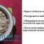 Диетический рецепт курицы в винном соусе3