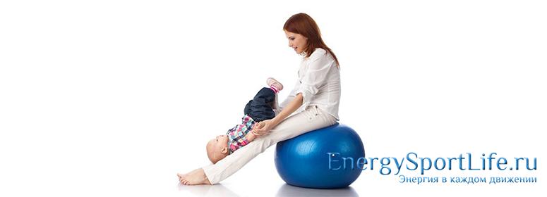 Фитнес для мам и малышей: упражнения, особенности, преимущества таких занятий